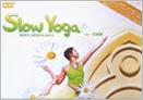 Slow Yoga -BODY,MIND&SOUL- [DVD]