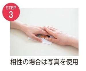 チャネリングvol2(折込用A4) - コピー - コピー (3)