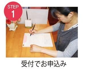 チャネリングvol2(折込用A4) - コピー - コピー