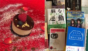 読書交流会20160131